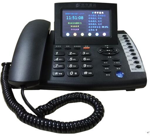 华亨HHR6150T触控彩屏录音电话