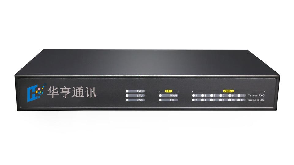 HC800S-50 IP电话交换机