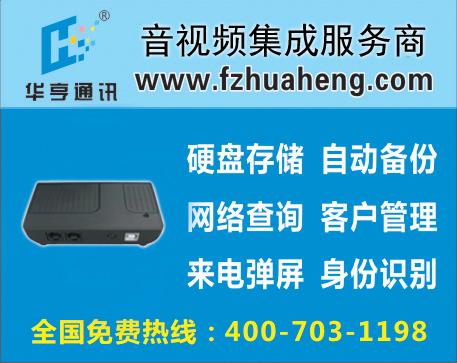 HHR6101A-N/单路USB录音盒